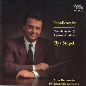 Tchaikovsky: Symphony No.5 / Capriccio Italien Op. 45