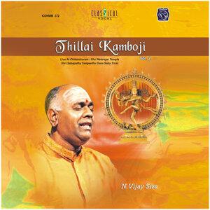 Thillai Kamboji Vol.2