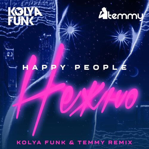 Нежно (Kolya Funk & Temmy Remix)