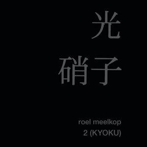 2 (Kyoku)