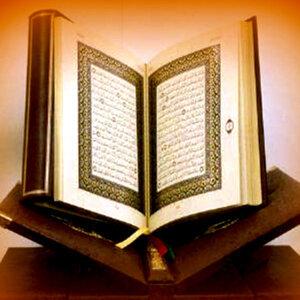 El Corán Santo - Il Sacro Corano, Vol 7