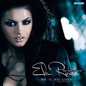 No U No Love (The Perez Brothers Remix)