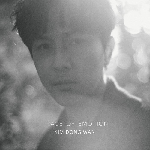 TRACE OF EMOTION