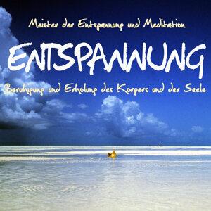 Entspannung-Beruhigung und Erholung des Körpers und der Seele