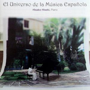 The Spanish Music Universe