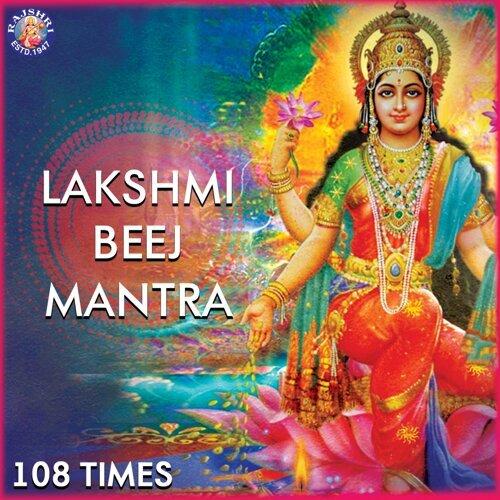 Ketaki Bhave Joshi - Lakshmi Beej Mantra 108 Times - KKBOX