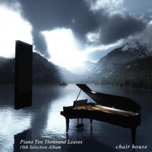 ピアノ万葉集 - 第10選