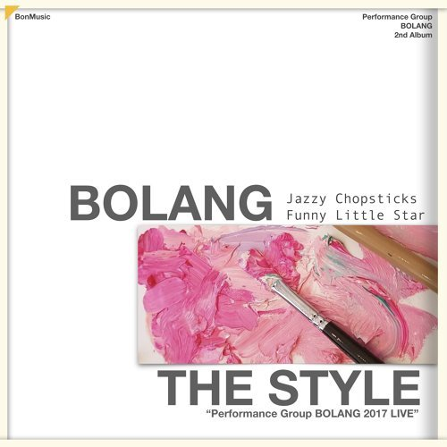 THE STYLE - BOLANG 2017 LIVE