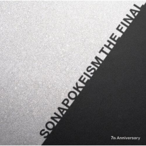 ソナポケイズム THE FINAL ~7th Anniversary~