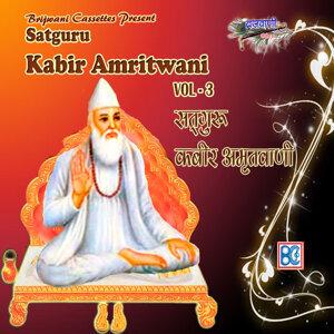 Satguru Kabir Amritwani Vol-2