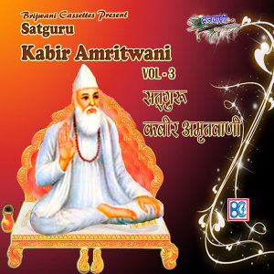 Satguru Kabir Amritwani Vol-3
