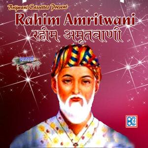 Rahim Amritwani