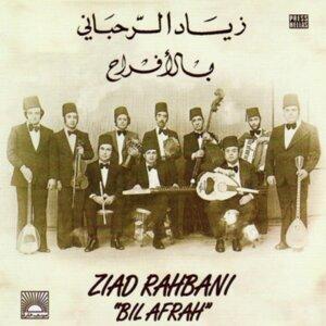 Bil Afrah - Kaskess Warak / Raksat Tahiat / Atem Ya Lail / Akoud Habibi / Moukadimat Sahriye / Ya Hamam / Sa'Alouni El Nass / Chirak / Zourouni