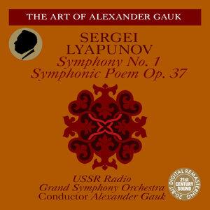 Lyapunov: Symphony No. 1, Symphonic Poem Op. 37