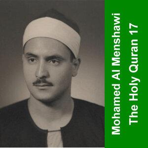 القرآن الكريم - الشيخ محمد المنشاوى 17
