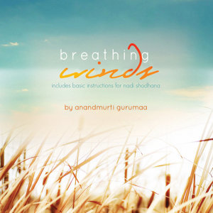 Breathing Winds