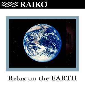 Relax in the Earth - Single