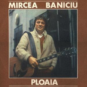 Ploaia (The Rain)
