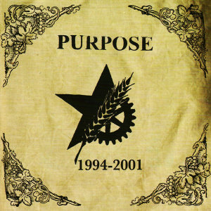 Discography: 1994 - 2001