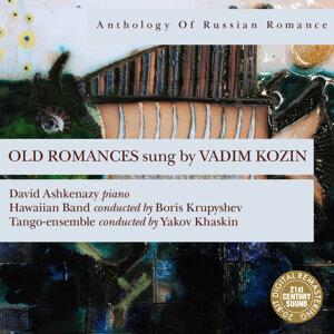 Anthology of Russian Romance: Vadim Kozin