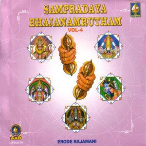 Sampradaya Bhajanamrutham (Vol - 4)