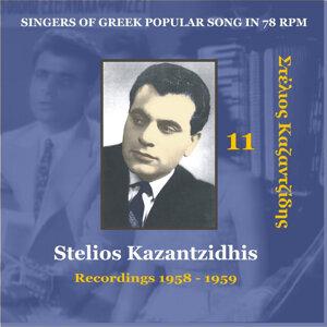 Singers of Greek Popular Songs in 78 RPM / Stelios Kazantzidhis Vol. 11 / Recordings 1958 - 1959