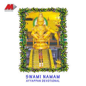 Swami Namam