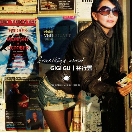 Something about Gigi Gu