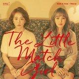 The Little Match Girl (성냥팔이 소녀)