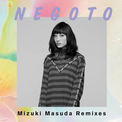 Mizuki Masuda Remixes