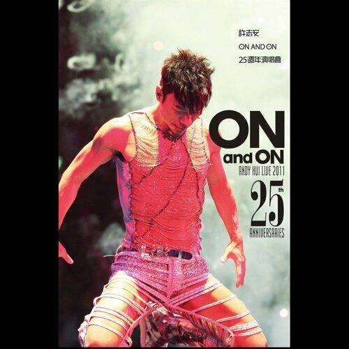 戀愛片段 - 25th Concert