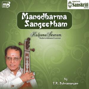 Manodharma Sangeetham - Kalpana Swaram (Basic & Advanced) -  T.R.Subramanyam