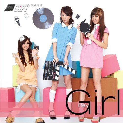 Hey Girl - EP