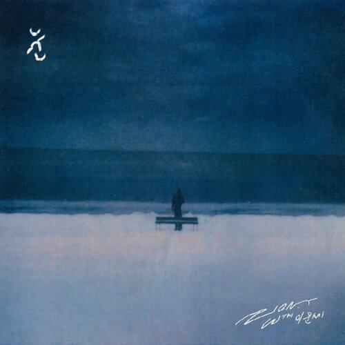 SNOW (feat. Lee Moon Sae) (SNOW)