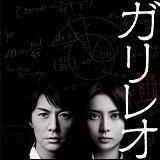 vs. ~知覚と快楽の螺旋~