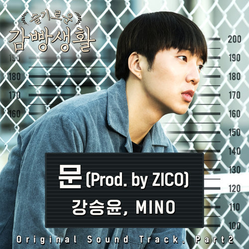 Prison Playbook OST Part 2