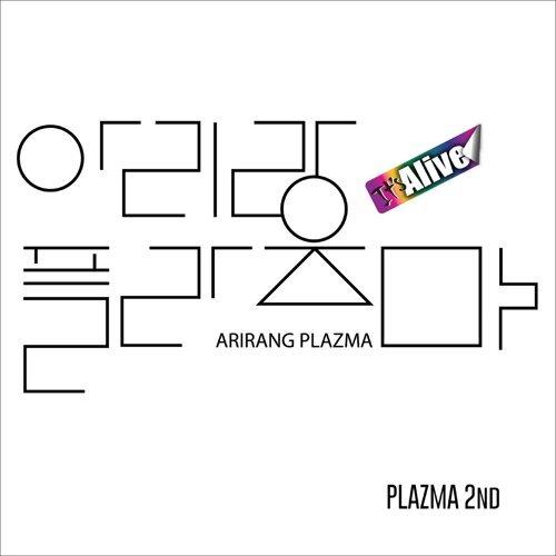 Arirang Plazma 2nd Spirit