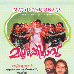 Madhurakkinaav - Mappila Songs