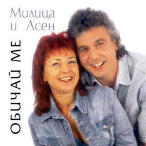 Obichai Me (Love Me)