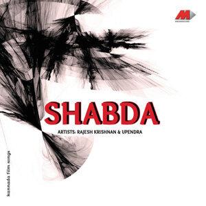 Shabdha
