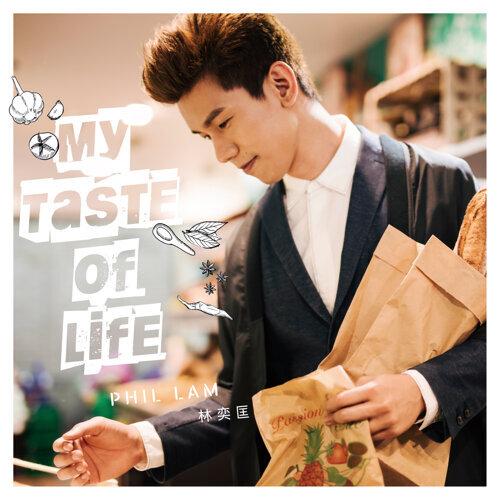 My Taste of Life