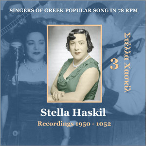 Stella Haskil Vol. 3 / Singers of Greek Popular Song in 78 rpm / Recordings 1950 - 1952