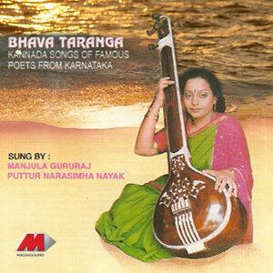 Bhava Taranga - Songs Of Famous Poets From Karnataka