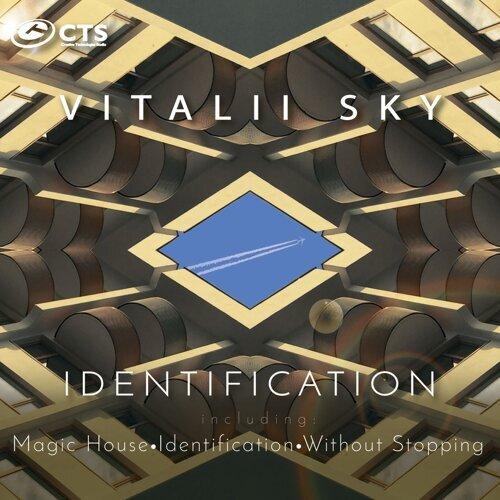vitalii sky identification アルバム kkbox