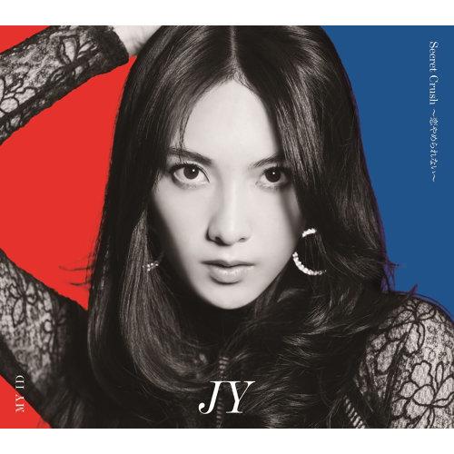 Secret Crush 〜恋やめられない〜/MY ID (Secret Crush Koi Yamerarenai / MY ID)