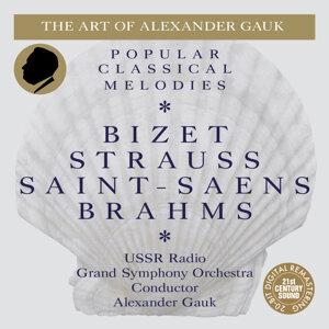 Bizet, Strauss II, Saint-Saëns, Brahms: Popular Classical Melodies