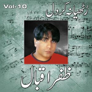 Zafar Iqbal Zafar, Vol. 10