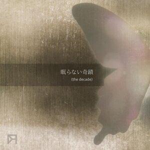 眠らない奇蹟 (the decade) (Nemuranai Kiseki (the decade))