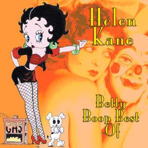 Betty Boop Best Of