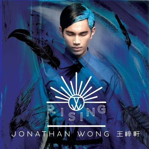 Your Song - 2012演唱會主題曲